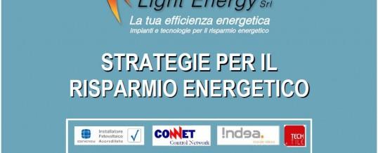 Strategie per il risparmio energetico