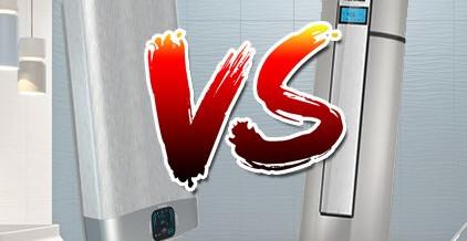 Bollitori elettrici VS bollitori a pompa di calore