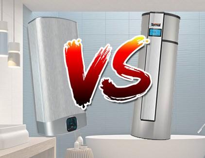 Bollitore elettrico VS pompa di calore